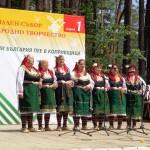 Мигове от събора в Копривщица - 12