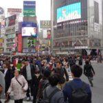 Японците на кръстовището в Шибуя