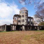 """Хирошима - Гембаку дому - """"Атомният купол"""""""
