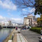 Мостовете на Хирошима - 2