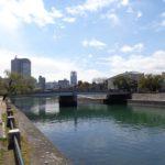 Мостовете на Хирошима - 3