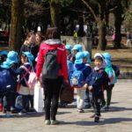 Хирошима - уроци по история - 1