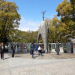 Хирошима - детският мемориал на мира