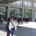 Музеят на мира в Хирошима - фасада