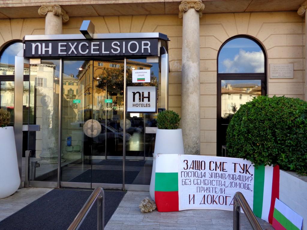 Българи, живеещи в Сиена, задават разумни въпроси по време на европейските избори