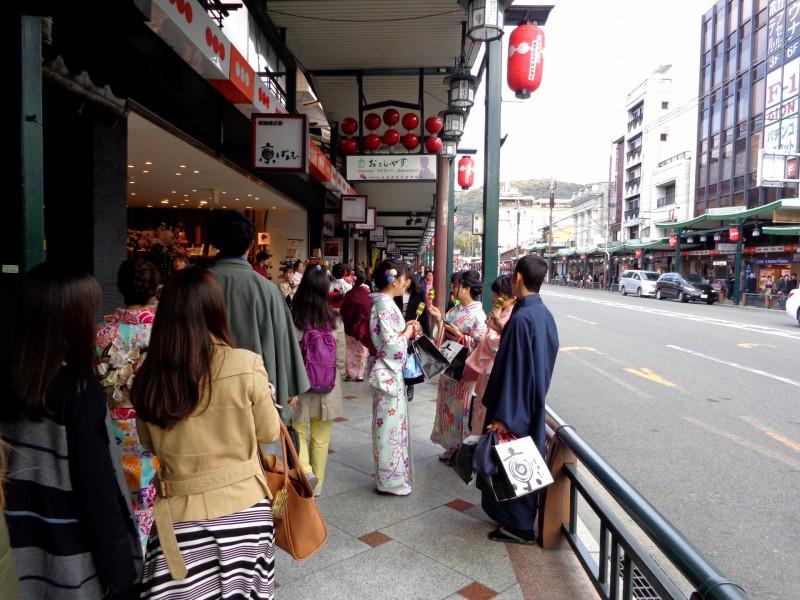 """Киото - по прочутата улица """"Шиджо-дори"""" (""""Четвърта улица"""") - 1"""