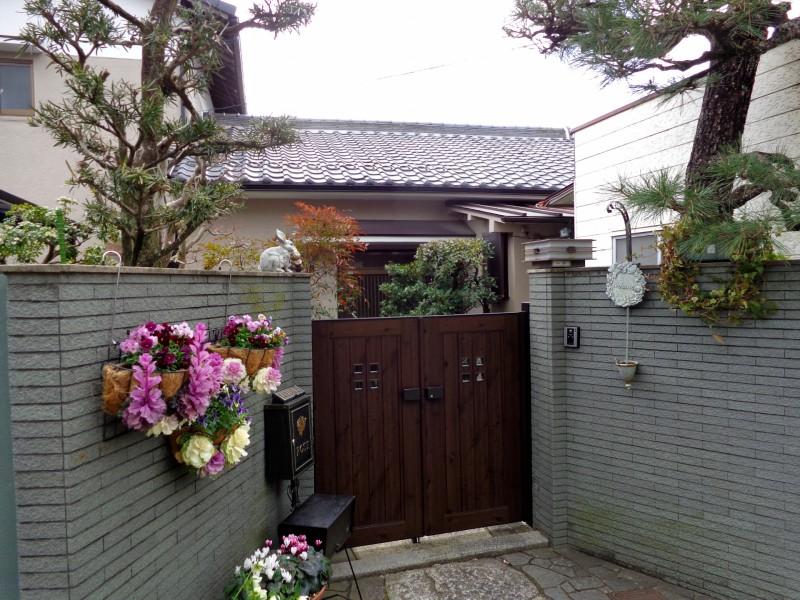 Украса в Киото