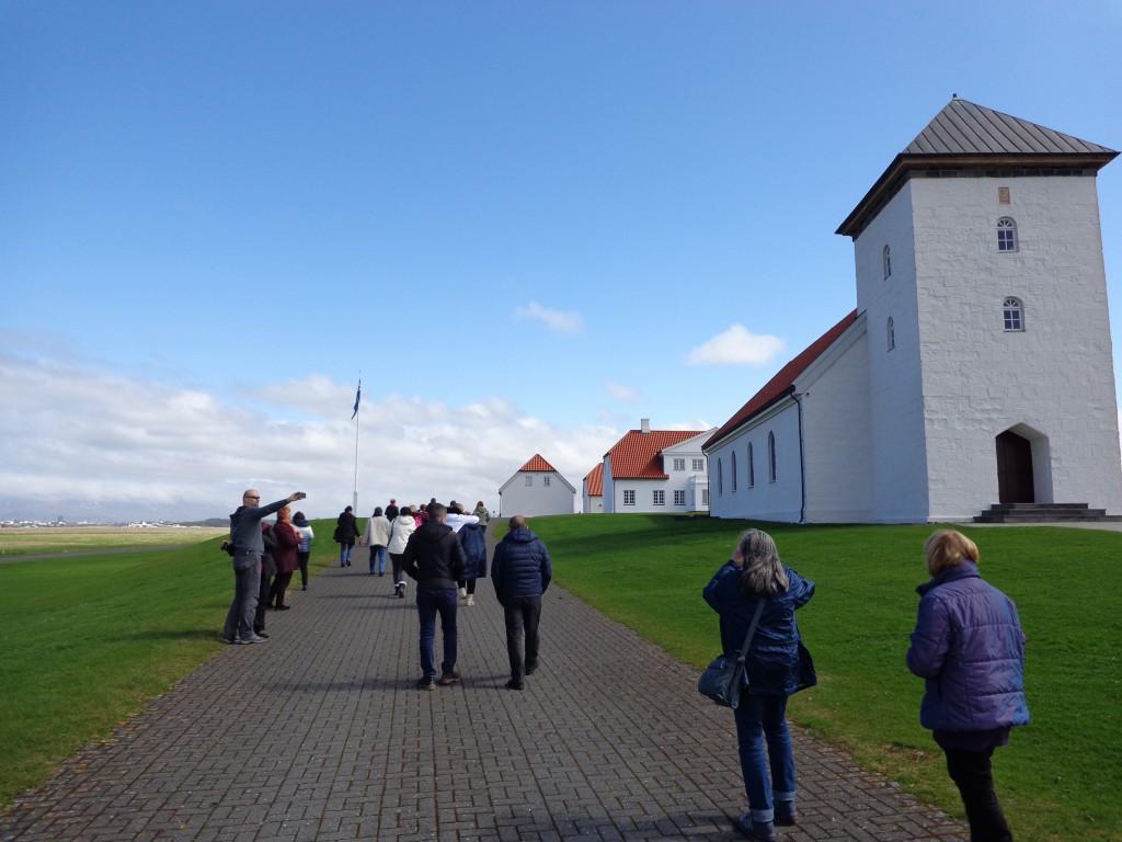 Резиденцията на исландския президент няма ограда