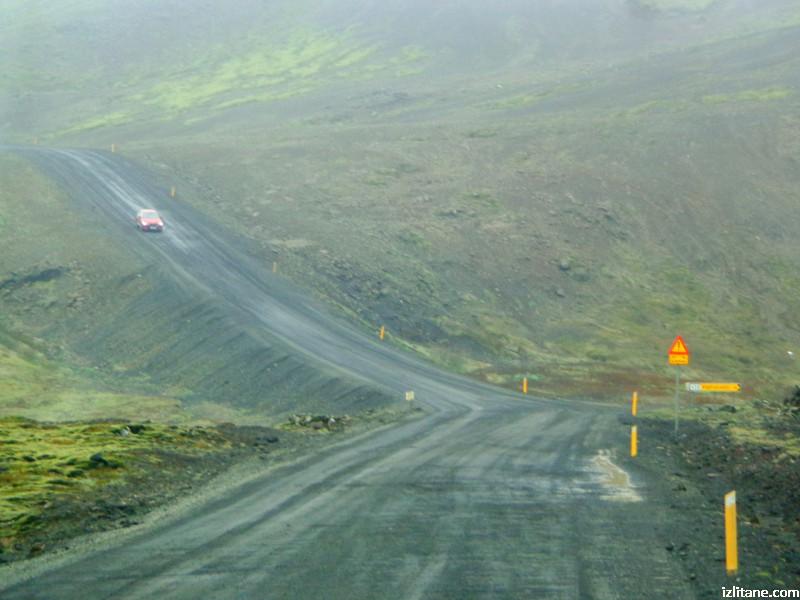 Великият исландски път - 2