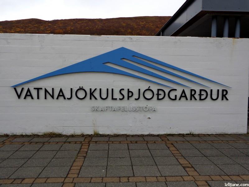 """Това е една от лесните исландски думи """"Ватнайокулспьодгардур"""""""