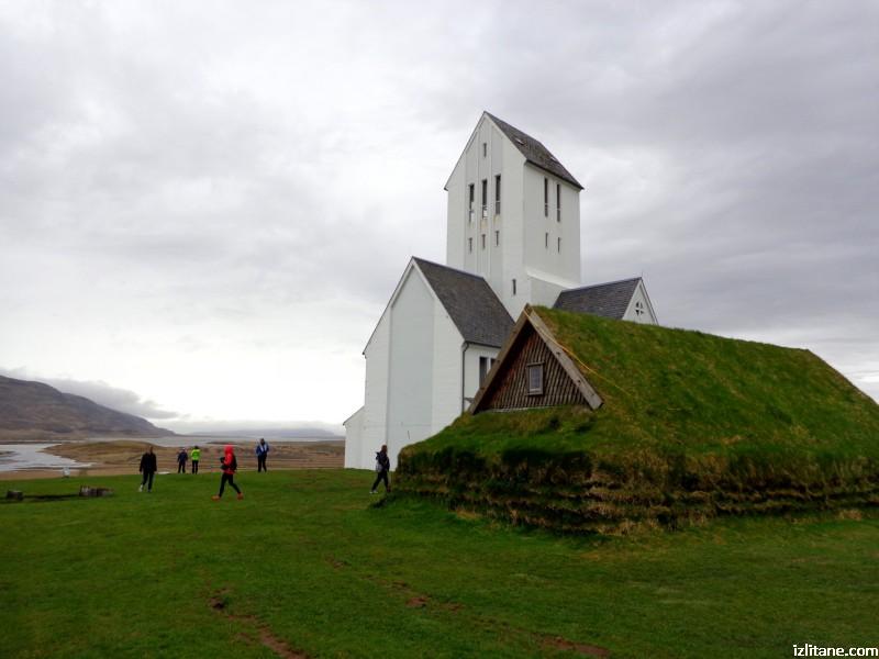 Катедралата в Скаулхолт - духовното сърце на Исландия