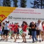 Мигове от събора в Копривщица - 10